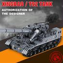 LEGO 互換品 T92 軽戦車 ミリタリー レゴ互換 06001