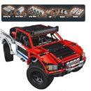 LEPIN レゴ互換 SUVカー オフロードカー ピックアップトラック ブロックおもちゃ 電動モーター付き