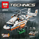 希少 LEPIN テクニック ヘビーリフト ヘリコプター 42052相当 ( 海外製品 )◆ レゴブロック 互換 ◆
