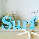 アルファベットオブジェ Surf