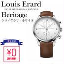 Louis Erard Heritage Chronograph  LE78289AA(革ストラップ)