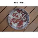 【チェコ】【MUCHA】ミュシャ飾り絵皿 S