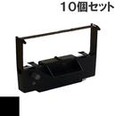 Z-075 / SR302 ( B ) ブラック インクリボン カセット BROTHER (ブラザー) 汎用新品 (10個セットで、1個あたり980円です。)