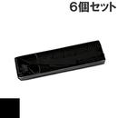 YD4100 / YD4400 ( B ) ブラック サブリボン 詰替え用 Y-E DATA (ワイ・イー・データ) 汎用新品 (6個セットで、1個あたり1700円です。)