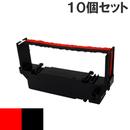 RC700 ( BR ) ブラック&レッド インクリボン カセット STAR(スター精密) 汎用新品 (10個セットで、1個あたり850円です。)