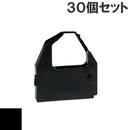 TEC8510 / CLABK-40 ( B ) ブラック インクリボン カセット TEC (東芝テック) 汎用新品 (30個セットで、1個あたり1000円です。)