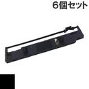 FB-600 / FB-60051 ( B ) ブラック インクリボン カセット SEIKO (セイコー) 汎用新品 (6個セットで、1個あたり4900円です。)
