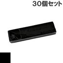 YD4100 / YD4400 ( B ) ブラック サブリボン 詰替え用 Y-E DATA (ワイ・イー・データ) 汎用新品 (30個セットで、1個あたり1500円です。)