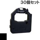 M2024 / U22135001 / U22137001 ( B ) ブラック インクリボン カセット BROTHER (ブラザー) 汎用新品 (30個セットで、1個あたり1200円です。)