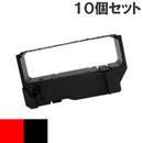 IR-82  ( RB ) レッド&ブラック インクリボン カセット CITIZEN (シチズン) 汎用新品 (10個セットで、1個あたり850円です。)