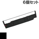 SBP-1051 ( B ) ブラック インクリボン カセット SEIKO (セイコー) 汎用新品 (6個セットで、1個あたり4900円です。)