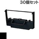 Z-071 / SR402 ( B ) ブラック インクリボン カセット BROTHER (ブラザー) 汎用新品 (30個セットで、1個あたり880円です。)
