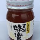 日本みつばち 百花 蜜蜂 600g