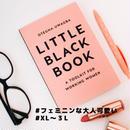 ★XL〜3L★ 大人なフェミニン福袋【3コーデ/ 合計 10点アイテム福袋】