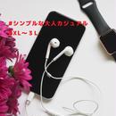 ★XL〜3L★ シンプルな綺麗カジュアル【3コーデ/ 合計 10点アイテム福袋】