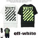 激安 オフホワイト Tシャツ 男女兼用 人気 2色 メンズ愛用