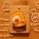 《選べる食パン》ピンバッジ・マグネット・キーホルダー どれにする? 目玉焼きのせパン ☆タマさんバージョン