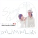 【大人気の「カスミソウ」収録!】S'wing(ミニアルバム)