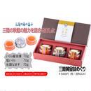 三陸黄金味めぐり(一部地域を除き送料無料)