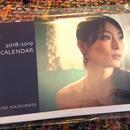 松本英子 オリジナルカレンダー(2018.4~2019.3)