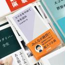 新書風手帳型スマホケース「スマホをやめて本を読め」【各種スマホ対応】