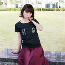 ムネカタTシャツ/ BLACK