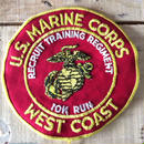 USMC LARGE SIZE PATCH