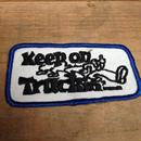 Keep on truckin ワッペン