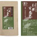 EMオーガニック 玄米茶 150g