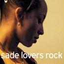 新品レコードSade シャーデー ラバーズ・ロックLovers Rock輸入盤アナログLP