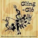 新品アナログ レコードBjork ビョーク / Gling-Glo