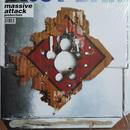 新品レコードMassive Attack マッシヴ・アタック Protection プロテクション アナログLP