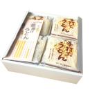 乾燥うどん・ギフトセット【8袋入り】ダシ付