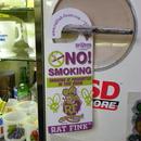 ラットフィンク ドアハンガー NO!SMOKING RAF415NO