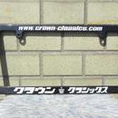 CROWN Classics ブラック ライセンス フレーム ブラック MG060BKCC