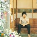 演劇ぶっく110号(2004年8月号)
