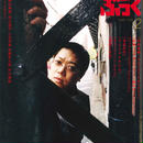 演劇ぶっく95号(2002年2月号)