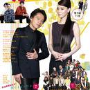えんぶ電子版11号(2018年6月号)