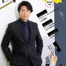 えんぶ電子版13号(2018年10月号)