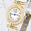 Cartier カルティエ マストコリゼ 天然ダイヤモンド レザーベルト2色付き 腕時計