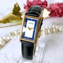 GUCCI グッチ シェリーライン ベルト2色付 ゴールド 腕時計