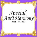アトランティス・オーラハーモニー(¥16,200)