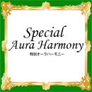 アトランティス・オーラハーモニー(¥32,400)