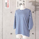 【women】a piece of Library〈ピースオブライブラリー〉 フランセットボーダーTee (No.216113) NAVY/BLUE
