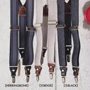 ART BROWN〈アートブラウン〉 サスペンダー HERRINGBONE/杢BEIGE/杢BLACK