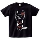 平村優子1stワンマンライブ「Tシャツ」(黒)