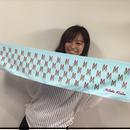 和田みづほ オリジナルマフラータオル