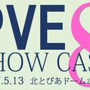 【通し】PVE SHOW CASE Vol.8 チケット(前売り)