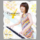 Piano erina 4(ピアノインスト Album)