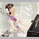 Erina in Classic concert vol.2
